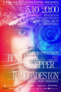 Moscow Conservatory Skepper Poster Final